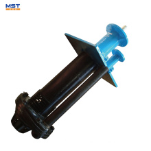 Rubber impeller centrifugal vertical sump slurry pump