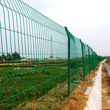 db-8 db-6 security double wire mesh fence
