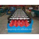 Corrugated Iron Sheet (CIS)