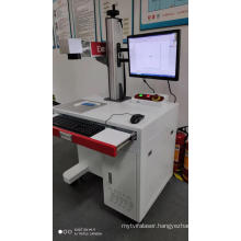 UV Laser Marking Machine Metal Laser Printer