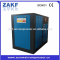 the most powerful 6 bar oil free screw air compressor made in Dongguan