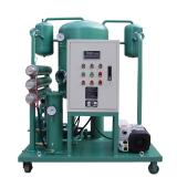 ZJB0.9KY High vacuum oil purifier/oil regeneration machine/oil recycle