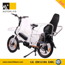MOTORLIFE/OEM EN15194 HOT SALE 48v 500w 20inch cargo bikes china