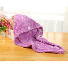 Полотенце для сушки волос (SST0267)