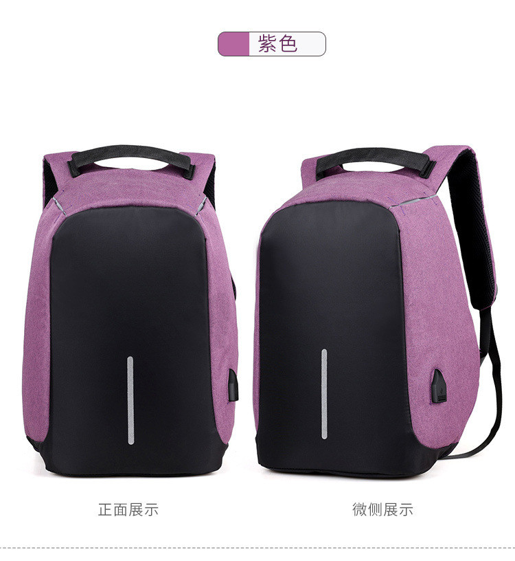 1708backpack (7)