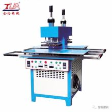 ODM for Offer Semi Automatic Embossing Machine, Clothes Labels Embossed Equipment, Label Embossing Equipment, 3D Labels Embossing Machine From China Manufacturer JY-B04 silicone labels on felt making machine supply to Netherlands Exporter