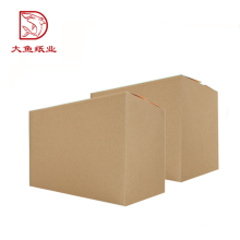 Factory direct customized size decorative factory display carton box