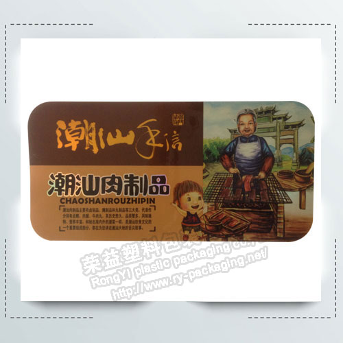 brown adhesive for food packing