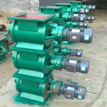 Customized for Star Type Ash Relief Valve Star Discharging Valve Unloader supply to Grenada Suppliers