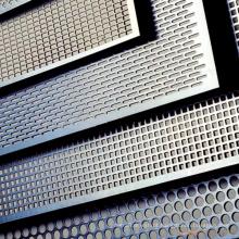 Chapa perfurada, fabricação de metal perfurado (preço de fábrica)