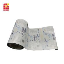 Custom Plastic Packaging film Aluminum wrapping film