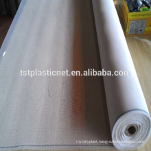 security window screen at a low price