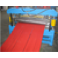 Pneumatic control Transverse shear cutting machine