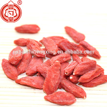 Ningxia dried goji berry dried herb traditional patented medicine with high herb-medicinal function