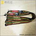 Cheap Round Jacquard Woven Rope Cord Lanyard