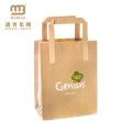 Wholesale Custom Logo Printing Grocery Fast Food Take Away Brown Paper Bag Kraft With Flat Handles