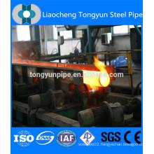 sae 52100 bearing steel tube