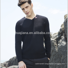 anti-pilling cashmere men's V neck sweater