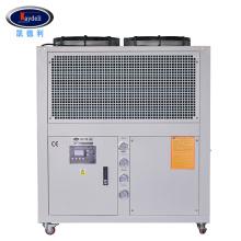 Réfrigérateur de réfrigérateur certifié CE pour aquarium
