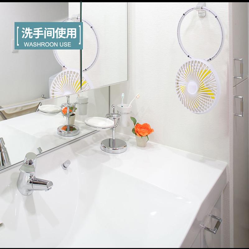 kitchen mini fan