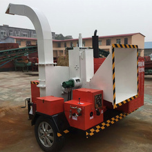 Large Wood Cutting Machine for Sale