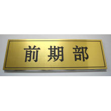 Plastic ABS Board with Excellent Formability Property