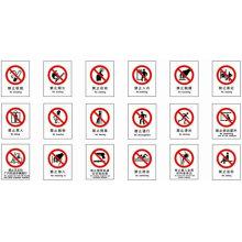 Étiquettes de sécurité de sécurité PVC