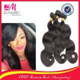Top sale 8a brazilian body wave cheap human hair brazilian body wave bundles