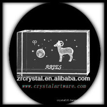 K9 3D Laser Engraved Crystal Block with Aries Inside