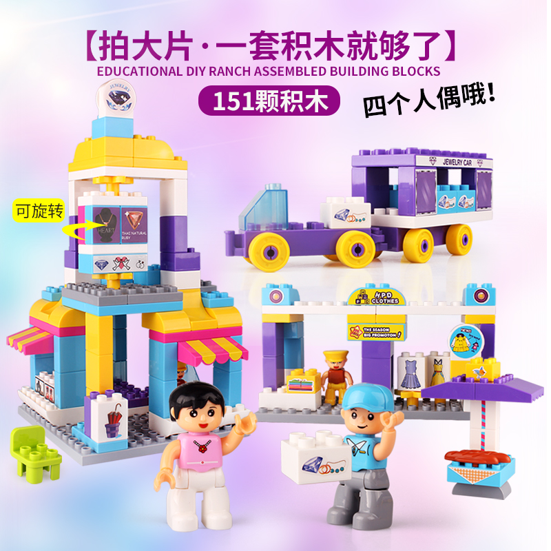 building block on sale