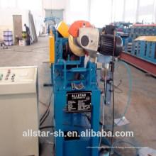 rouleau utilisé obturateur profileuse machine/rouleau obturateur porte rouleau de machine/obturateur