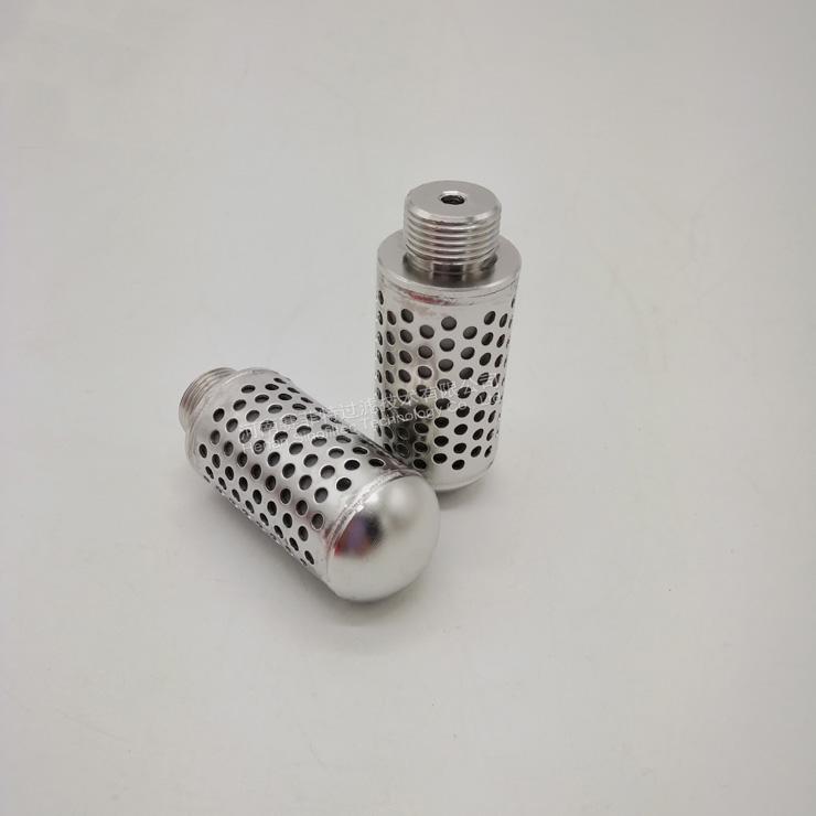 Stainless Steel Welded Cartridge