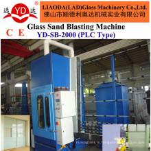 Liaoda для стеклянной пластины автоматическое управление Пескоструйная машина