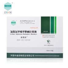 Inyección de cloruro de betanecol que se usa para la relajación gastrointestinal, y también se usa en la vejiga urinaria, la placenta y el útero