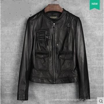 Подлинная новый дизайн Женская кожаная куртка