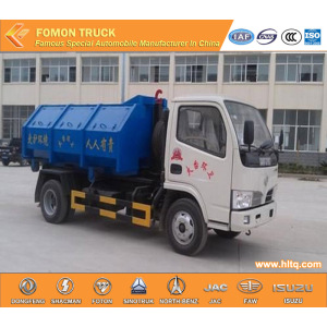DONGFENG  trash collecting truck 3800mm