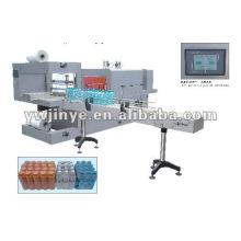 Тип рукава автоматическая термоусадочная упаковочная машина