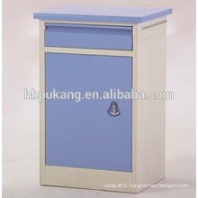 D-7 metal medical storage bedside cabinet for hospital