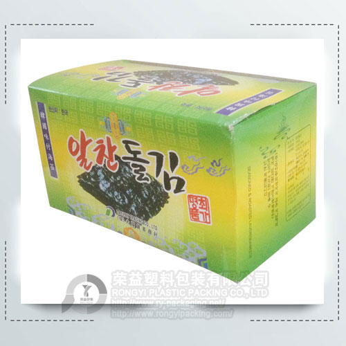 Customized Printing Food Packaging Paper Box