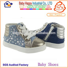 Alibaba China Wholesale Fashion Flat shoes model kids