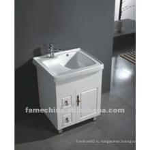 Белый шкаф для ванной