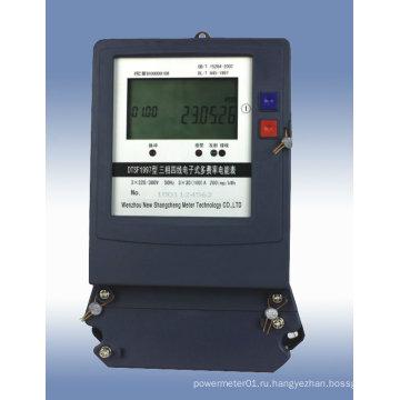 2012 новый активный электронный счетчик энергии