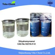 石鹸洗剤の Dihydromyrcenol 毎日味味味 CA 18479-58-8