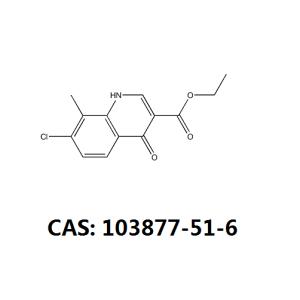 High Quality for Intermediate Of Ceftazidime,White Powder Tetracaine Hcl Intermediate,Nafamostat Intermediate 99% Instock Manufacturers and Suppliers in China Ozenoxacin intermediate cas 103877-51-6 supply to Syrian Arab Republic Suppliers