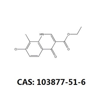 Ozenoxacin intermediate cas 103877-51-6