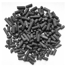 Activated carbon for gas purification