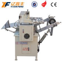 Машина для резки листового штамповки с самоклеющейся наклейкой
