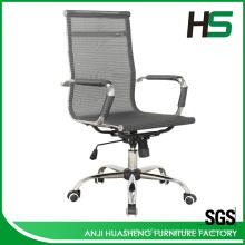 Высококачественный эргономичный офисный стул anji