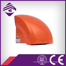 Orange Wall Mounted Small ABS Hotel Automatic Hand Dryer (JN70904B)