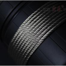 Câble métallique en acier inoxydable 7x19 pour marine